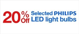 20% Off Selected Philips LED Bulbs