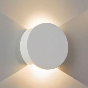 Edit Arcade Round LED Plaster Up & Down Wall Light
