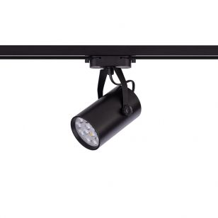 Edit Profile 12W Cool White LED 1 Circuit Track Light - Black