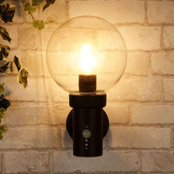 Caris Outdoor Wall Light with PIR Sensor- Black