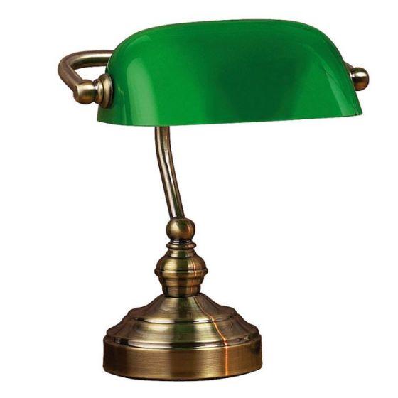 Bankers Desk Lamp